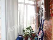Квартиры,  Краснодарский край Краснодар, цена 1 940 000 рублей, Фото