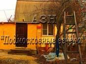 Дачи и огороды,  Московская область Электросталь, цена 1 350 000 рублей, Фото