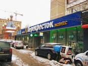 Офисы,  Москва Тульская, цена 1 300 000 рублей/мес., Фото