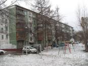 Квартиры,  Новосибирская область Новосибирск, цена 2 125 000 рублей, Фото