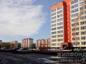 Квартиры,  Новосибирская область Новосибирск, цена 1 195 000 рублей, Фото
