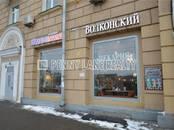 Здания и комплексы,  Москва Киевская, цена 83 999 900 рублей, Фото