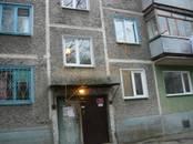 Квартиры,  Новосибирская область Мошково, цена 1 549 000 рублей, Фото