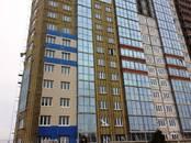 Другое,  Краснодарский край Краснодар, цена 3 024 000 рублей, Фото