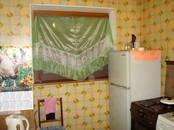 Квартиры,  Мурманская область Мурманск, цена 2 899 999 рублей, Фото