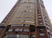 Квартиры,  Московская область Солнечногорск, цена 4 850 000 рублей, Фото