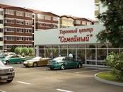Квартиры,  Краснодарский край Краснодар, цена 1 649 000 рублей, Фото