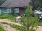 Дома, хозяйства,  Московская область Наро-Фоминский район, цена 1 390 000 рублей, Фото