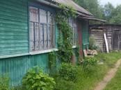 Дома, хозяйства,  Московская область Наро-Фоминский район, цена 1 580 000 рублей, Фото