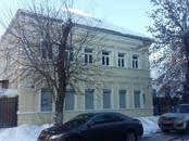 Офисы,  Ярославская область Ярославль, цена 60 000 рублей/мес., Фото