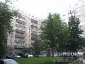 Квартиры,  Новосибирская область Новосибирск, цена 14 500 000 рублей, Фото