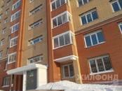 Квартиры,  Новосибирская область Новосибирск, цена 3 140 000 рублей, Фото