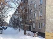 Квартиры,  Новосибирская область Новосибирск, цена 2 870 000 рублей, Фото