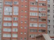 Квартиры,  Новосибирская область Новосибирск, цена 5 890 000 рублей, Фото