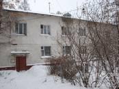 Квартиры,  Новосибирская область Новосибирск, цена 4 560 000 рублей, Фото