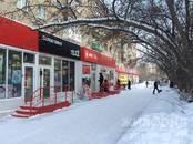 Квартиры,  Новосибирская область Новосибирск, цена 1 870 000 рублей, Фото