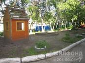 Квартиры,  Новосибирская область Новосибирск, цена 1 740 000 рублей, Фото