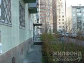 Квартиры,  Новосибирская область Бердск, цена 1 440 000 рублей, Фото