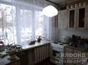 Квартиры,  Новосибирская область Новосибирск, цена 2 110 000 рублей, Фото