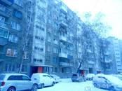 Квартиры,  Новосибирская область Новосибирск, цена 3 213 000 рублей, Фото