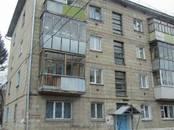 Квартиры,  Новосибирская область Искитим, цена 1 440 000 рублей, Фото