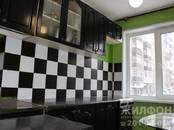 Квартиры,  Новосибирская область Новосибирск, цена 3 130 000 рублей, Фото
