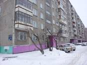 Квартиры,  Новосибирская область Новосибирск, цена 2 530 000 рублей, Фото