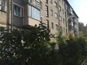 Квартиры,  Новосибирская область Новосибирск, цена 1 905 000 рублей, Фото