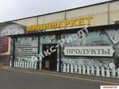 Другое,  Краснодарский край Краснодар, цена 700 000 рублей, Фото