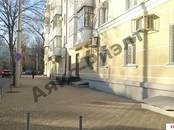 Другое,  Краснодарский край Краснодар, цена 17 000 000 рублей, Фото