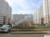 Другое,  Краснодарский край Краснодар, цена 1 750 000 рублей, Фото