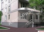 Другое,  Краснодарский край Краснодар, цена 4 300 000 рублей, Фото