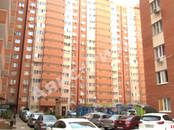Другое,  Краснодарский край Краснодар, цена 10 800 000 рублей, Фото