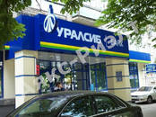 Другое,  Краснодарский край Краснодар, цена 50 000 000 рублей, Фото