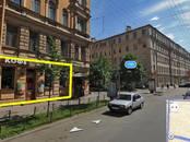 Другое,  Санкт-Петербург Маяковская, цена 380 000 рублей/мес., Фото