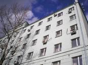 Офисы,  Москва Добрынинская, цена 88 777 500 рублей, Фото