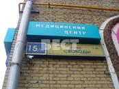 Квартиры,  Москва Тушинская, цена 7 980 000 рублей, Фото