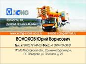 Автокраны, цена 1 000 рублей, Фото