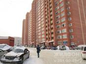 Квартиры,  Новосибирская область Новосибирск, цена 2 140 000 рублей, Фото