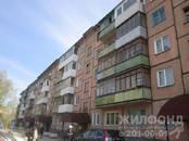 Квартиры,  Новосибирская область Новосибирск, цена 2 810 000 рублей, Фото