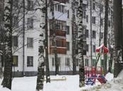 Квартиры,  Московская область Лобня, цена 3 850 000 рублей, Фото