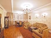 Квартиры,  Москва Проспект Вернадского, цена 36 900 000 рублей, Фото