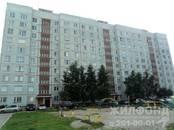 Квартиры,  Новосибирская область Бердск, цена 2 500 000 рублей, Фото