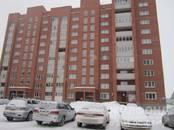 Квартиры,  Новосибирская область Бердск, цена 4 000 000 рублей, Фото