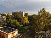 Квартиры,  Новосибирская область Бердск, цена 5 350 000 рублей, Фото