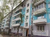 Квартиры,  Новосибирская область Новосибирск, цена 2 630 000 рублей, Фото