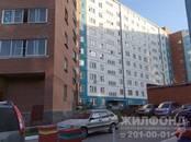 Квартиры,  Новосибирская область Новосибирск, цена 3 180 000 рублей, Фото