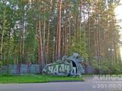 Дома, хозяйства,  Новосибирская область Новосибирск, цена 23 300 000 рублей, Фото