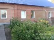 Дома, хозяйства,  Новосибирская область Новосибирск, цена 2 890 000 рублей, Фото
