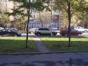 Другое,  Москва Сокол, цена 19 900 000 рублей, Фото